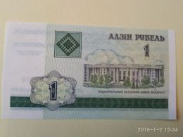 1 Rublo 2000 - Bielorussia