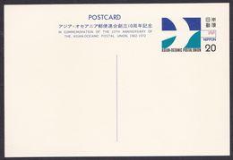 Japan International Postcard 1972 Asian Oceanic Postal Union (jpy1049) - Entiers Postaux