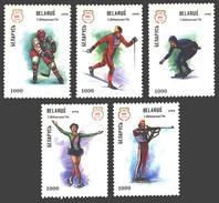 BELARUS STAMPS, SET OF 5, 1994, SPORTS, MNH - Belarus
