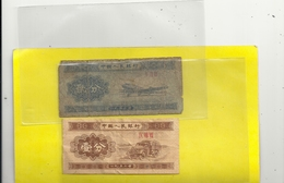 PEOPLES BANK OF CHINA . 2 BANKNOTES .  1 & 2 FEN . ISSUE 1953 .( THE 2 FEN IS VERY USED ) - China