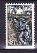 N° 1053 40ème Anniversaire De La Victoire De Verdun: Beau Timbre Neuf Impeccable Sans Charnière - Frankreich