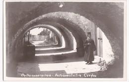 Old Postcard 1920'  Greece  Corfou Corfu - Griechenland