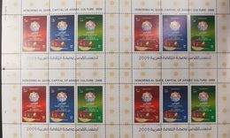 Palestine Gaza 2009 Al Quds Capital Of Arab Culture MNH Sheet Of 4 Sheets - Palestine