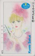 Télécarte Japon / 110-011 - MANGA - YOUNG YOU By KUNIE SAKAI - ANIME Japan Phonecard - BD COMICS TK - 9878 - BD