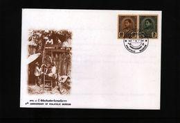 Thailand 1992 Philatelic Museum FDC - Post