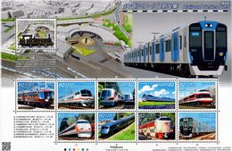 Japan - 2017 - Railroad Series No. 5 - Illustration - Mint Souvenir Sheet - 1989-... Kaiser Akihito (Heisei Era)