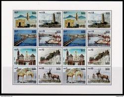 (019) Eritrea  China Relations Large Sheetlet (16) / Feuillet / KB ** / Mnh  Michel 348-355 - Eritrea