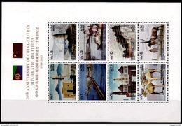 (016) Eritrea  China Relations Sheetlet / Feuillet / KB ** / Mnh  Michel 348-355 - Erythrée