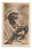MASSAUA - VECCHIO ARABO - NV   FP - Eritrea