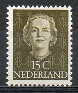 PAYS-BAS - (Royaume) - 1949-50 - N° 514A - (Reine Juliana) - Nuovi