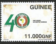 Guinee Guinea 2015 40th Anniversary ECOWAS CEDEAO Mint MNH - Gezamelijke Uitgaven