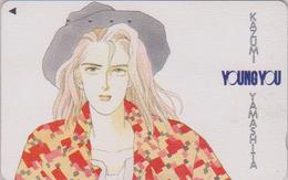 Télécarte Japon / 110-011 - MANGA - YOUNG YOU By KAZUMI YAMASHITA - ANIME Japan Phonecard - BD COMICS TK - 9892 - Stripverhalen