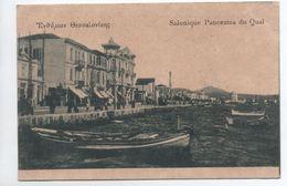 SALONIQUE - PANORAMA DU QUAI - Grecia