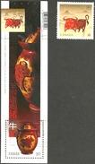 Sc # 2296 & 2297 Lunar New Year, Year Of The Ox Souvenier Sheet & Regular Issue Pr. Used 2009 K252 - 1952-.... Règne D'Elizabeth II