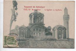 SOUVENIR DE SALONIQUE - L'EGLISE 12 APOTRES - Grecia