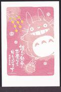 Japan New Year Postcards 2018 Set Of 4, Totoro Studio Ghibli Spin Mushroom (jpy1100-3) - Ganzsachen