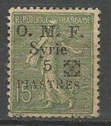 SYRIE N° 52 NEUF*  CHARNIERE  / MH - Syria (1919-1945)