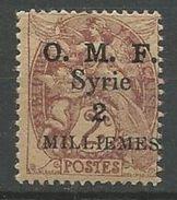 SYRIE N° 26 NEUF*  CHARNIERE TB / MH - Syria (1919-1945)