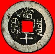 √ DYNASTY QING (1644-1912): CHINA ★ GUANGXU (1875-1908) 10 CASH!  LOW START ★ NO RESERVE! - China