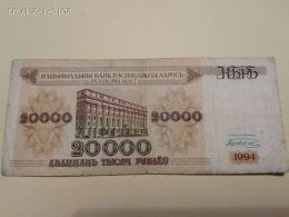 20000 Rubli 1994 - Bielorussia
