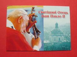 Lviv Lvov Lwow , Pope John Paul II - Ukraine --- Ukraina --- 322 - Ukraine