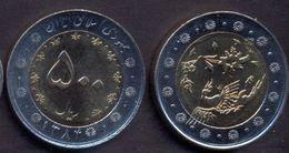 Iran 500 Rials 2005 - 1384 UNC  Bimetallic - Iran