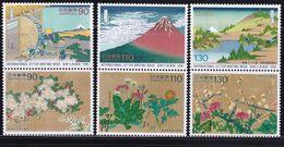 Japan International Letter Writing Week 1996-99 Paintings Ukiyoe Complete Set Of 24 MNH - 1989-... Emperor Akihito (Heisei Era)