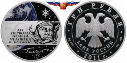 Russia 3 Rubles 2011 50 Years Of The Man's First Space Flight Gagarin Silver 1 Oz PROOF - Russia
