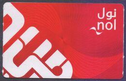 UAE UNITED ARAB EMIRATES - DUBAI 2018 Metro AT3 Rail NOL Red Ticket Regular, Very Fine Condition - Chemins De Fer