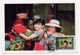 Unicef Cinquantenaire Enfants Du Monde 19.12.1996 Carte Maximum état Superbe - Acteurs