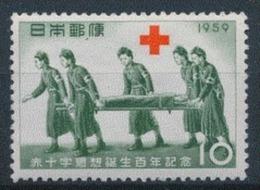 Japon 1959 Nobel Red Cross Croix Rouge MNH - Prix Nobel