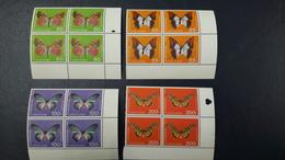 IVORY COAST COTE D'IVOIRE 1978 BLOC YT 469/72 469 - 472 PAPILLONS BUTTERFLIES BUTTERFLY PAPILLONS PAPILLON - RARE -  MNH - Schmetterlinge