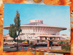 Kyrgyzstan. Frunze. State  Circus   - 1979 Stationery - Cirque