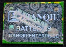 TIANQIU Battery  - Seal Of Original / Self Adhesive Label - 2016 - Hologram Holography / Guangzhou  China - Composants