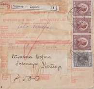 JUGOSLAWIEN 1927 - 9 Fach Frankierung Auf Bulletin Gel.v.Cajnice > Kotor > Bojha - 1919-1929 Königreich Der Serben, Kroaten & Slowenen
