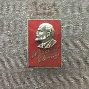 Badge (Pin) ZN006178 - Vladimir Ilyich Ulyanov (Lenin) Communist Russia - Celebrities