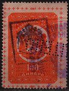 Yugoslavia Serbia Orthodox Church Administrative 1941 1945 Germany Occupation Overprint Revenue Tax Stamp 100 Din - Used - Servizio
