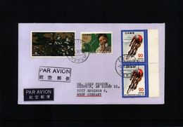Japan 1978 Cycling Interesting Airmail Letter - Radsport