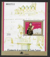 Portugal Emissione Congiunta Italia 1995 Sant'Antonio Portogallo Foglietto ** St. Antony Lisbon Padua Joint Issue Italy - Emissioni Congiunte
