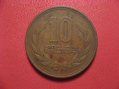 Monnaie - Japon ? Corée ? Chine ? A Identifier 7186 - Monedas
