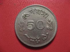 Monnaie - A Identifier 7201 - Otros – Asia
