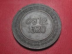 Maroc - 10 Mazounas 1320 7082 - Morocco