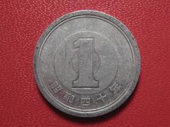 A Identifier 7536 - Monnaies