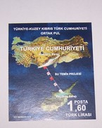 2016 Turkey Water Supply Project Joint Issue With North Cyprus Turkish Republic MNH!!! Map, Flag, Island, Sea!!! - Nuevos