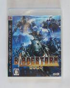 PS3 Japanese : Bladestorm: Hyakunen Sensou BLJM-60009 - Sony PlayStation