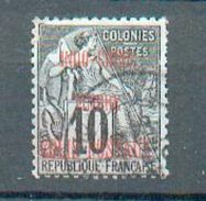 INDO 540 - YT CP 1 ° Obli - Oblitérés