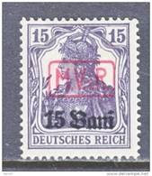 German Occupation Romania  3N 1   * - Occupation 1914-18