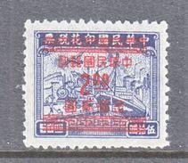China 915a  Type III  * - 1912-1949 Republic