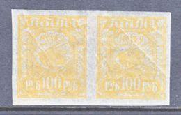 RUSSIA  181  X 2    PELURE PAPER  * - Unused Stamps