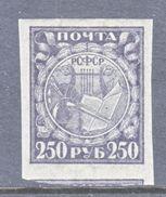 RUSSIA   183 C     **  PELURE  PAPER - Unused Stamps